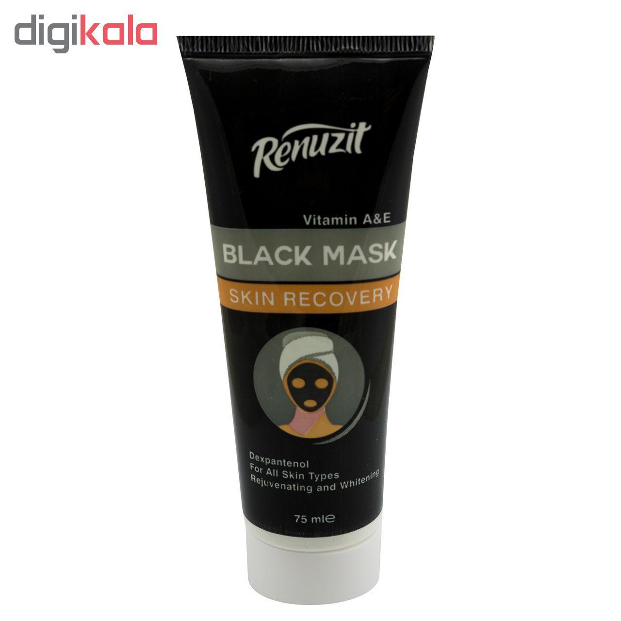 ماسک صورت رینو زیت مدل Black mask carbon active حجم 75 میلی لیتر مجموعه 2 عددی main 1 2