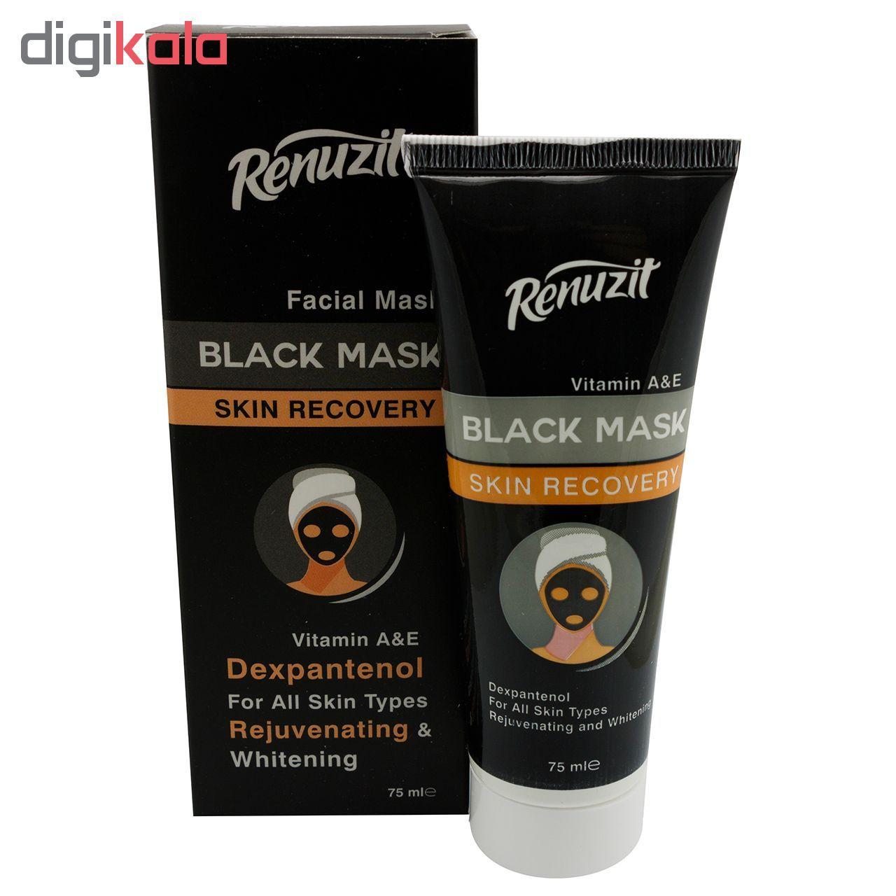 ماسک صورت رینو زیت مدل Black mask carbon active حجم 75 میلی لیتر مجموعه 2 عددی main 1 3
