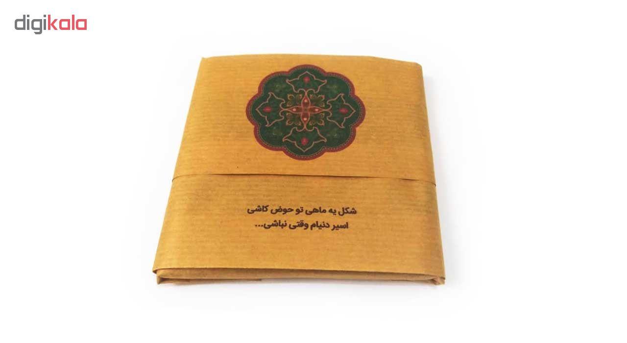 خرید                      کاشی طرح شعر مولانا کد wk51