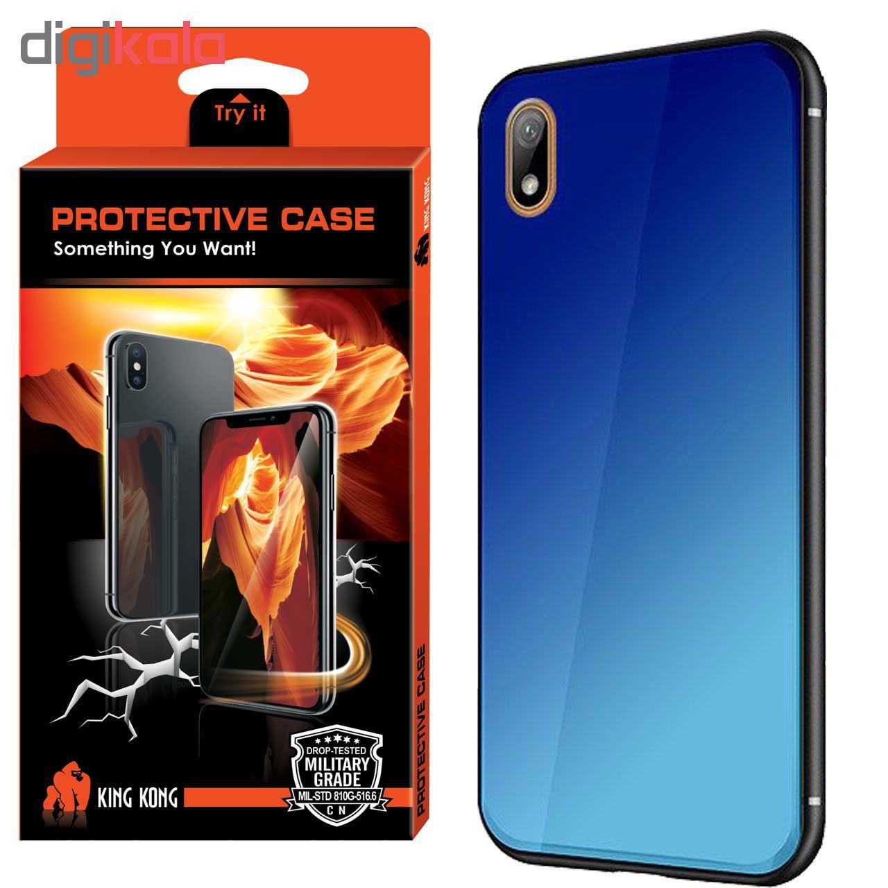 خرید اینترنتی                     کاور کینگ کونگ مدل PG01 مناسب برای گوشی موبایل هوآوی Y5 2019              با قیمت مناسب