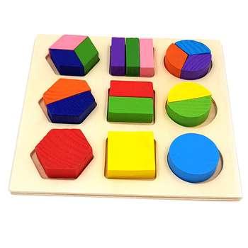 بازی آموزشی کد 002