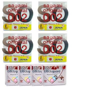کاندوم ساگامی مدل لارج مجموعه 4 عددی به همراه کاندوم بادی گارد مدل Delay مجموعه 4 عددی