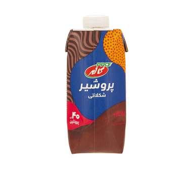 شیر پرومیلک کاله با طعم کاکائو مقدار 330 میلی لیتر