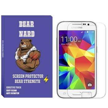 محافظ صفحه نمایش برنارد مدل SDB-01 مناسب برای گوشی موبایل سامسونگ Galaxy J2 2015
