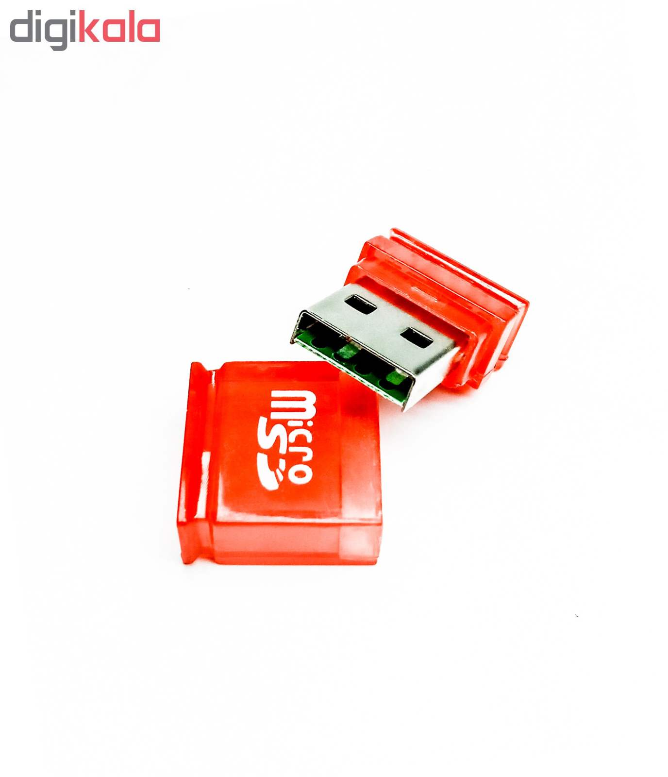 کارت خوان مدل MO02 main 1 2
