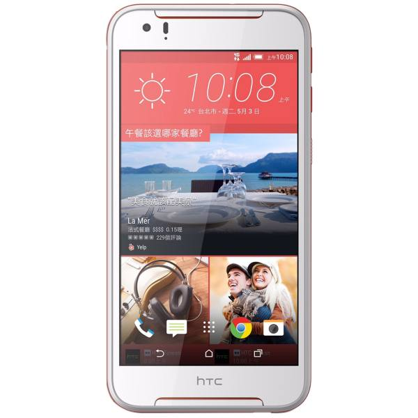 گوشی موبایل اچ تی سی مدل Desire 830 | HTC Desire 830 Mobile Phone