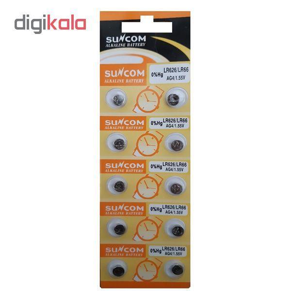 باتری سکه ای سانکام مدل AG4 بسته 10 عددی  main 1 1