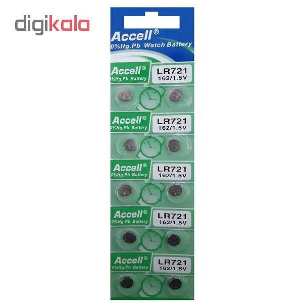 باتری سکه ای اکسل مدل LR721 بسته 10 عددی main 1 1