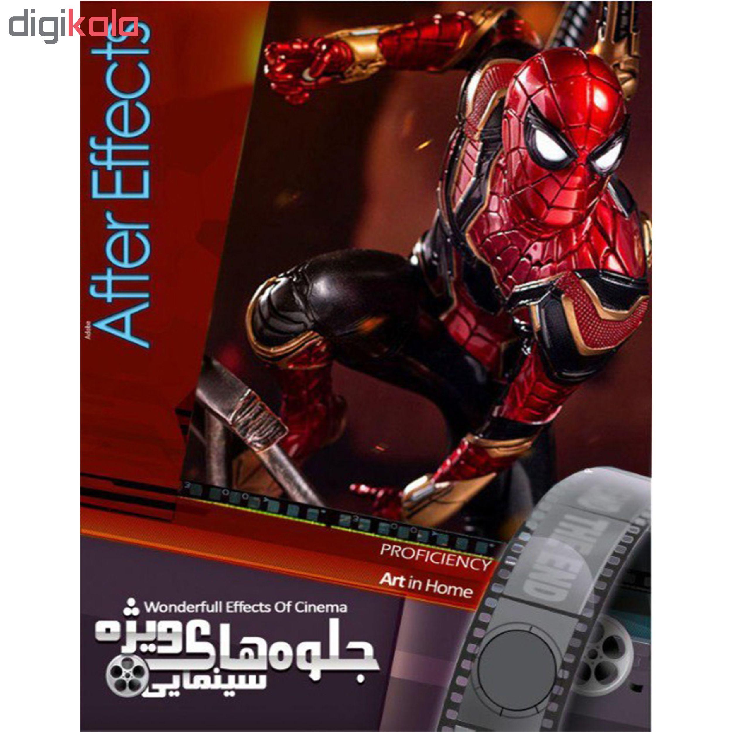 نرم افزار آموزش After Effects نشر پدیده به همراه نرم افزار جلوه های ویژه سینمایی AFTER EFFECTS نشر پانا پرداز آریا