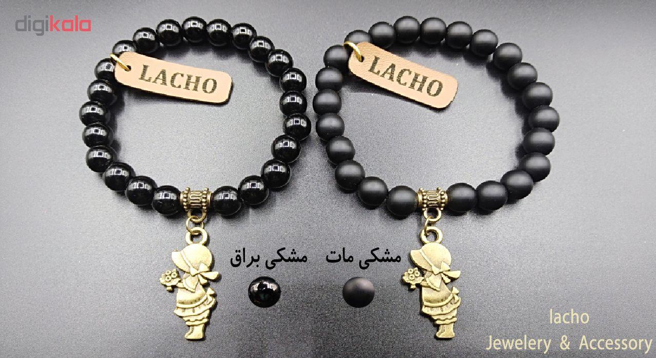 دستبند زنانه لاچو طرح دختر گل فروش کد CO-02