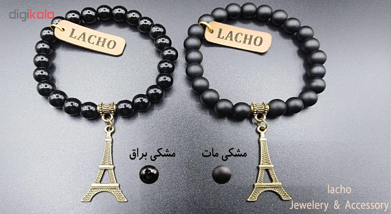 دستبند زنانه لاچو طرح برج ایفل کد E-F