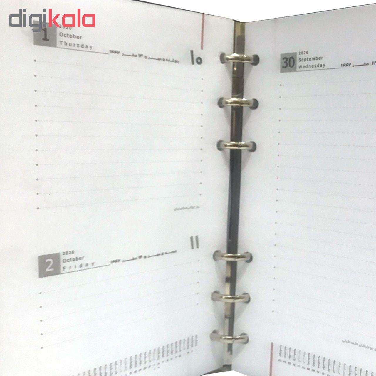 تقویم سال 1399 چاپ ارشک مدل PAL-bag001 کد AR00203