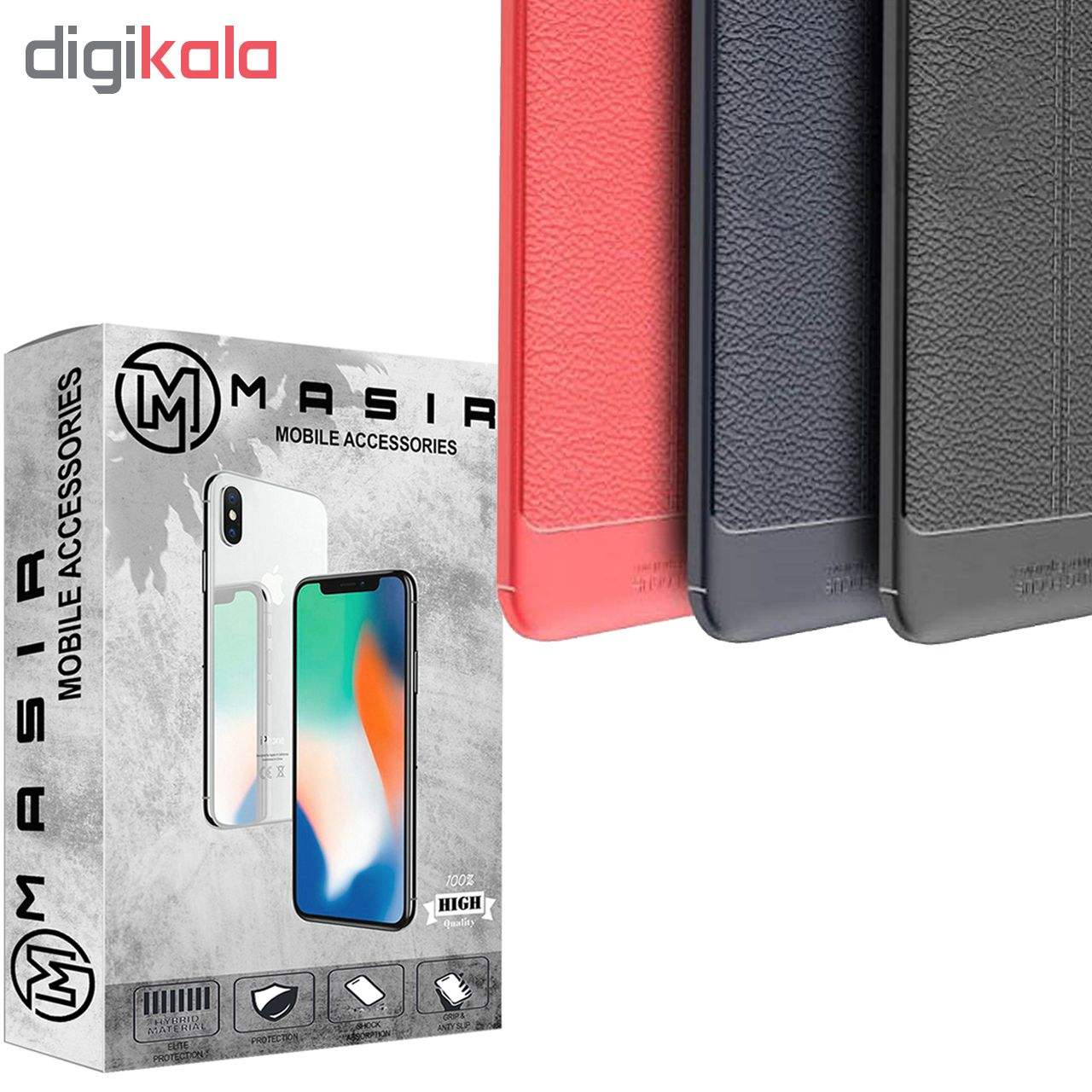 کاور مسیر مدل AF-1 مناسب برای گوشی موبایل هوآوی P30 Lite main 1 1