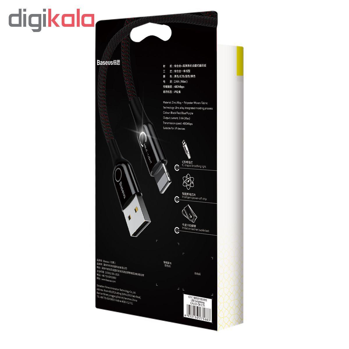 کابل تبدیل USB به لایتنینگ باسئوس مدل CALCD-01 طول 1 متر main 1 7