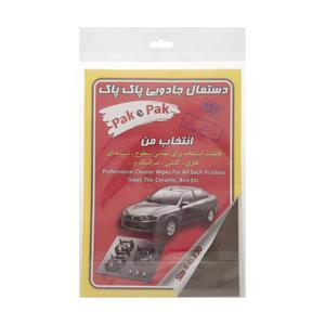 دستمال جادویی پاک پاک کد 0245