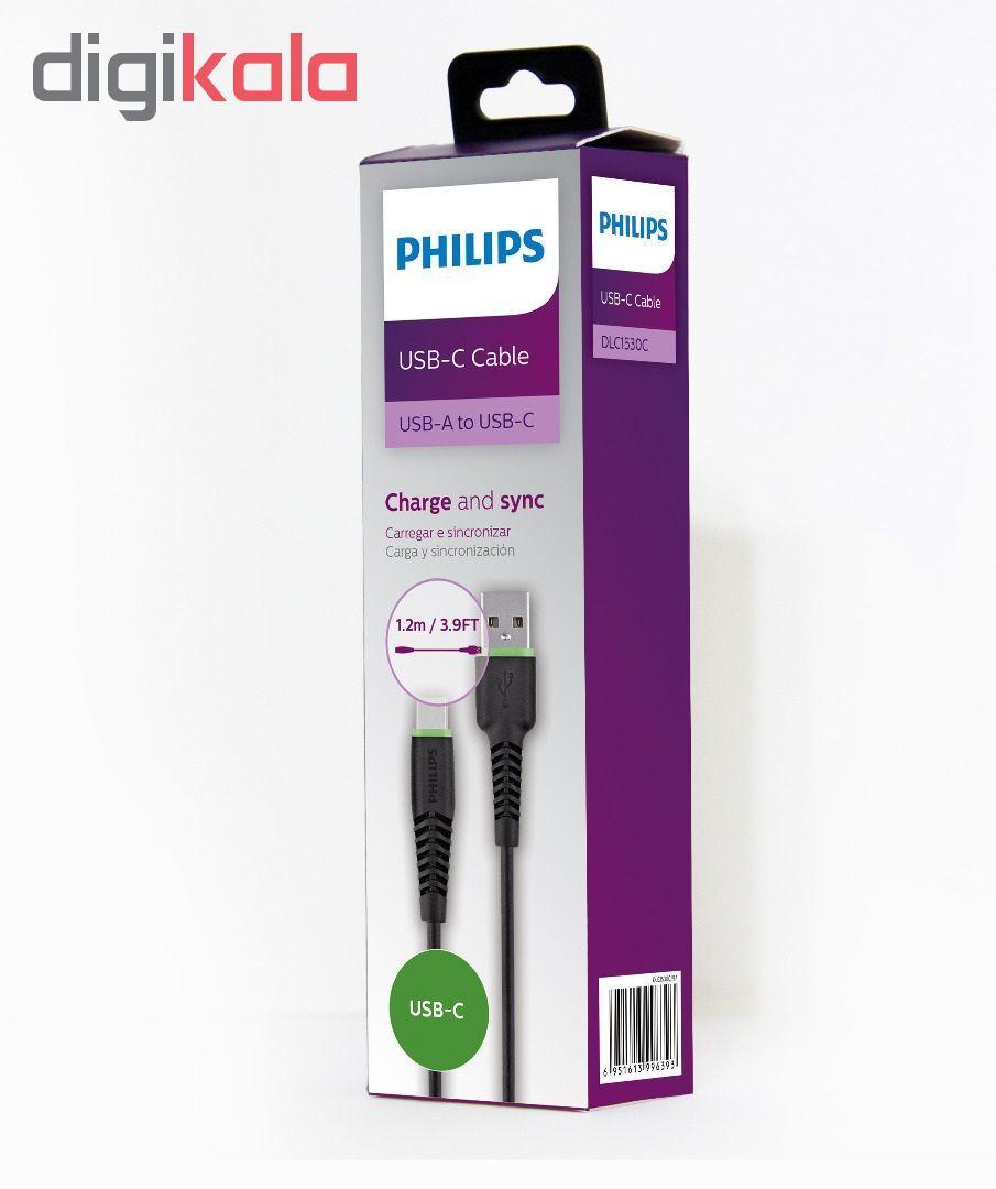 کابل تبدیل USB به USB-C فیلیپس مدل DLC1530C طول 1.2 متر main 1 2