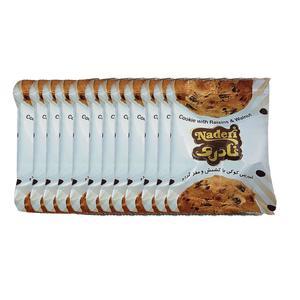 شیرینی کوکی با کشمش و مغز گردو نادری مقدار 40 گرم بسته 12 عددی