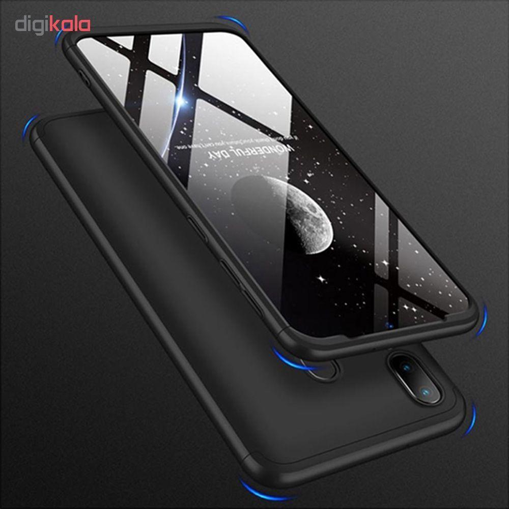 کاور 360 درجه مدل GKK مناسب برای گوشی موبایل سامسونگ Galaxy A30 / A20 main 1 12