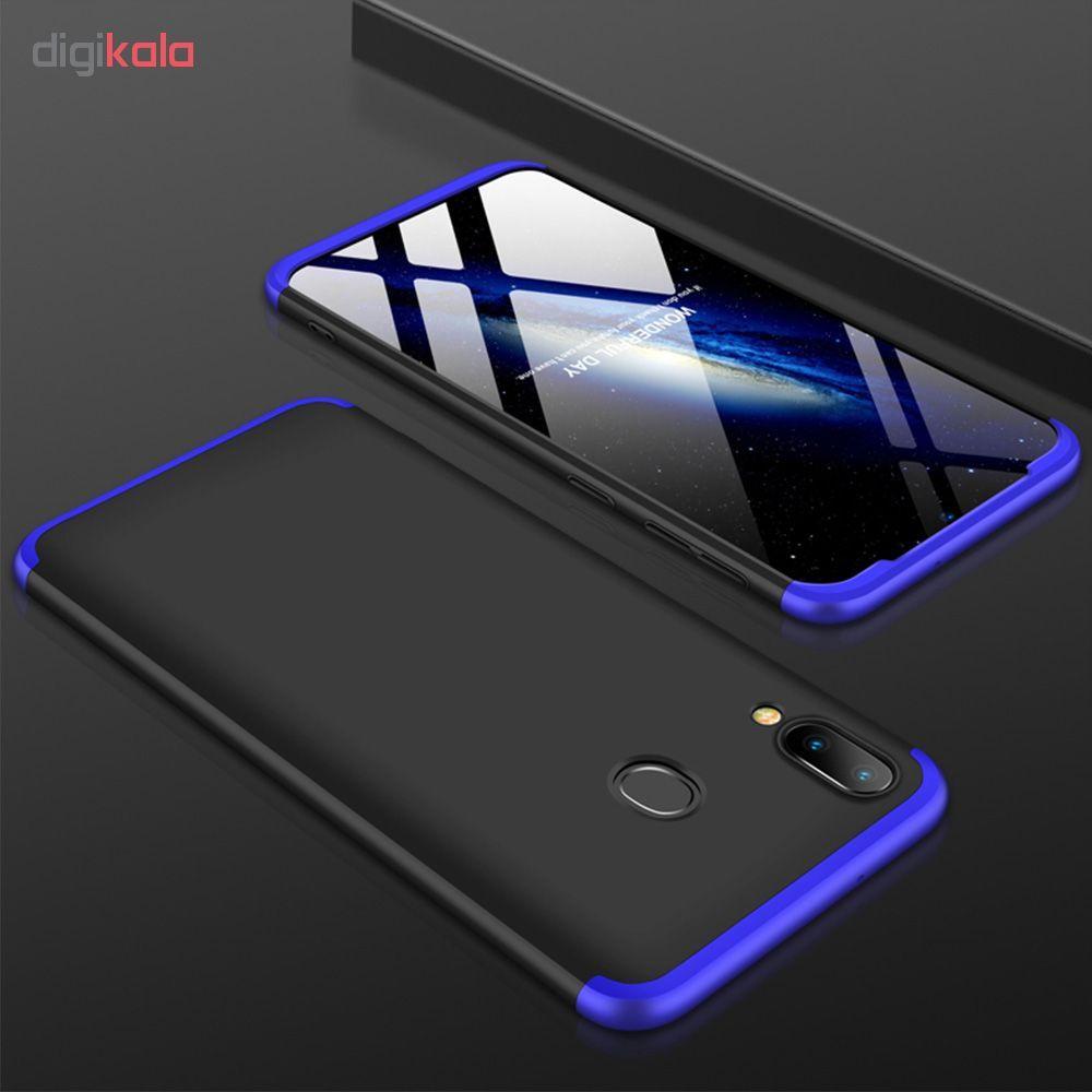 کاور 360 درجه مدل GKK مناسب برای گوشی موبایل سامسونگ Galaxy A30 / A20 main 1 11