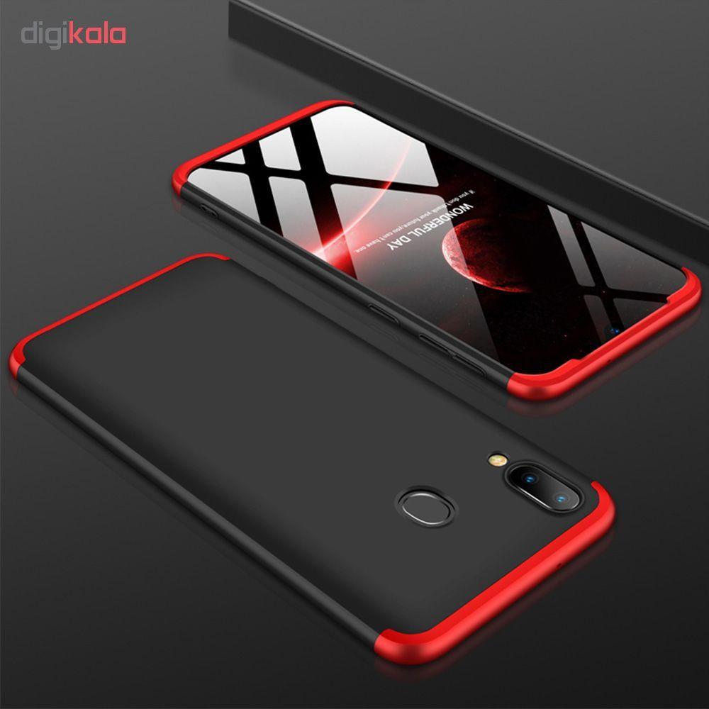 کاور 360 درجه مدل GKK مناسب برای گوشی موبایل سامسونگ Galaxy A30 / A20 main 1 10