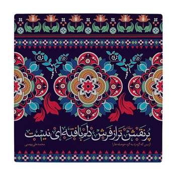 کاشی طرح شعر محمد علی بهمنی کد wk77