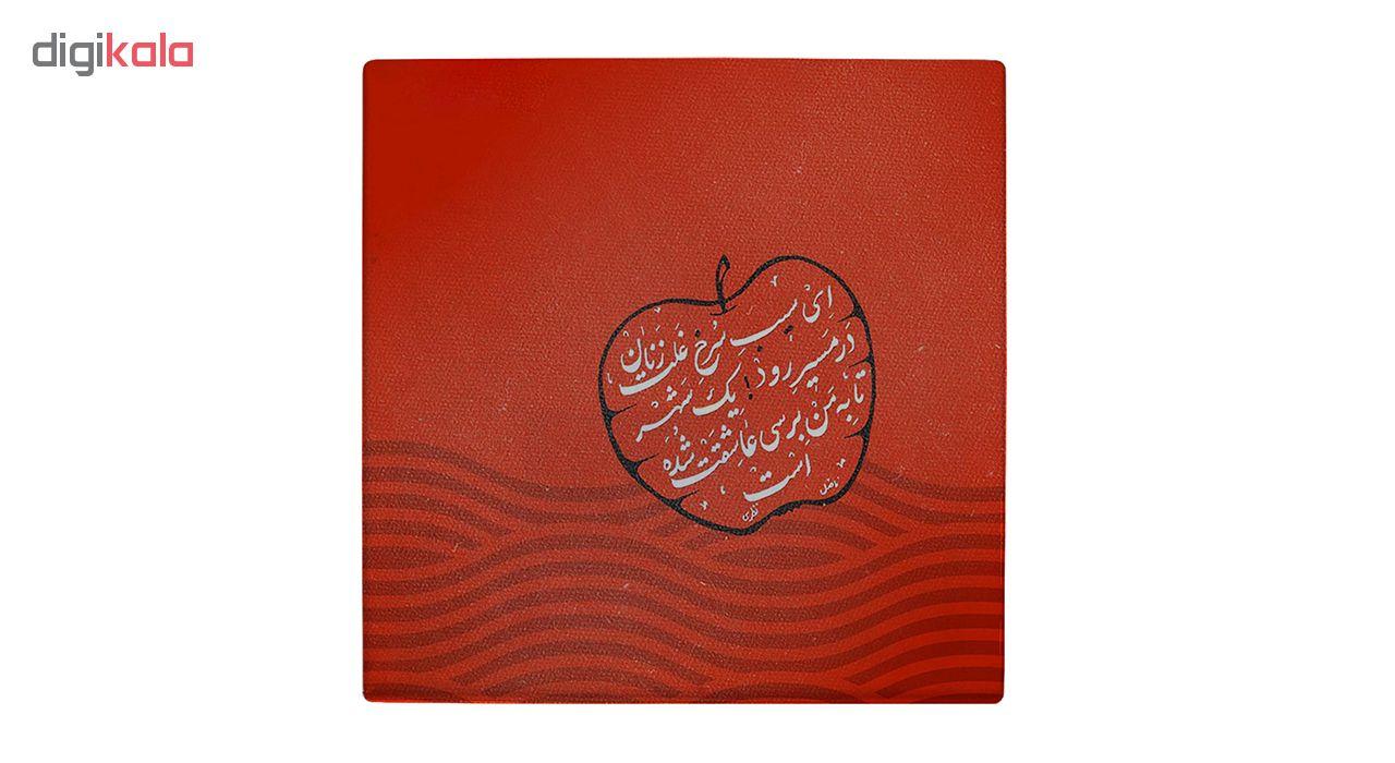 خرید                      کاشی طرح سیب سرخ کد wk82