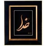 تابلو زرین هنر ایران کد ZH-1822-13