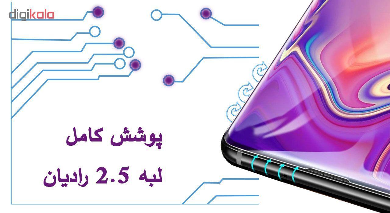 محافظ صفحه نمايش 5D مدل FGSP مناسب براي گوشي موبايل سامسونگ Galaxy S10 Plus main 1 4