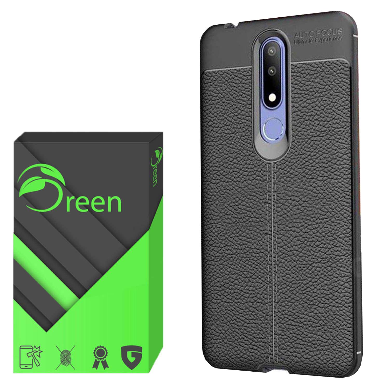 کاور گرین مدل AF-001 مناسب برای گوشی موبایل نوکیا 3.2