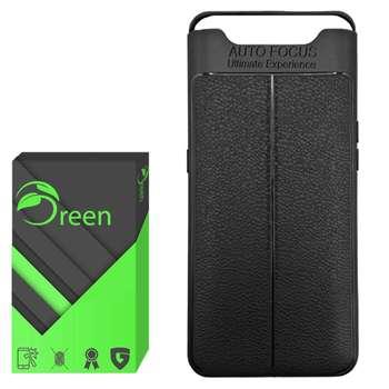 کاور گرین مدل AF-001 مناسب برای گوشی موبایل سامسونگ Galaxy A80
