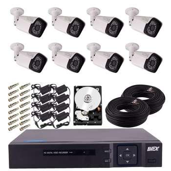 سیستم امنیتی  الکاو مدل AV-5000-8B
