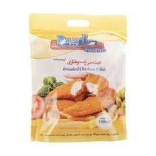 فیله مرغ سوخاری مارین - 1 کیلو گرم