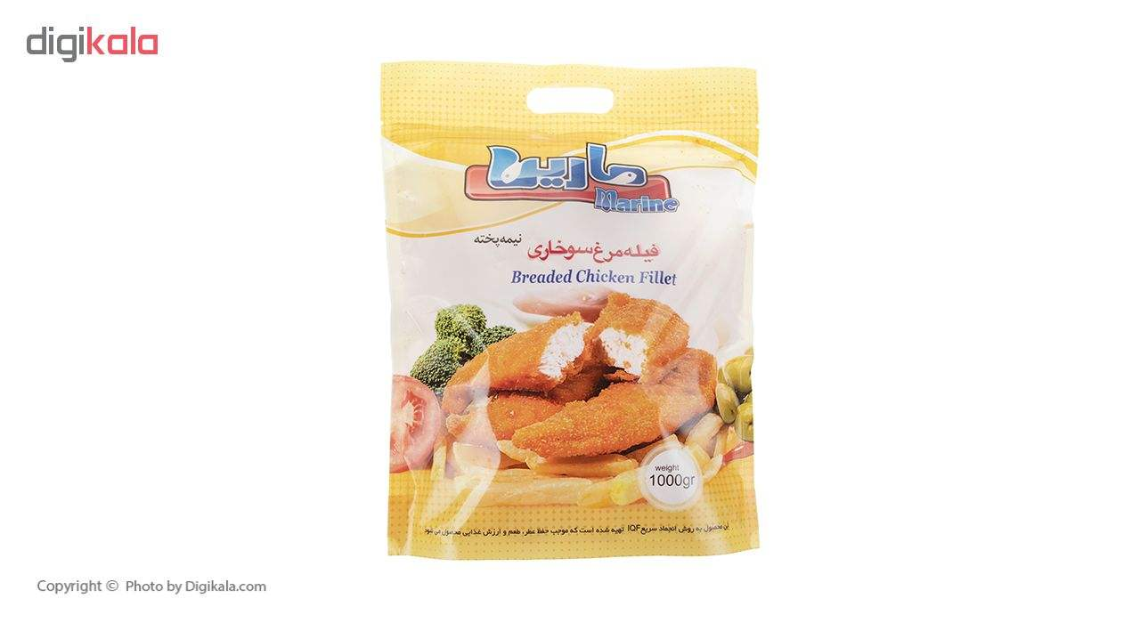 فیله مرغ سوخاری مارین - 1 کیلو گرم main 1 1