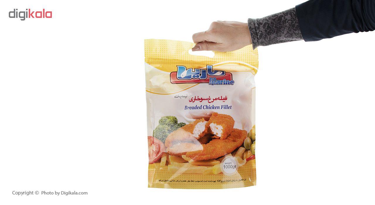 فیله مرغ سوخاری مارین - 1 کیلو گرم main 1 2