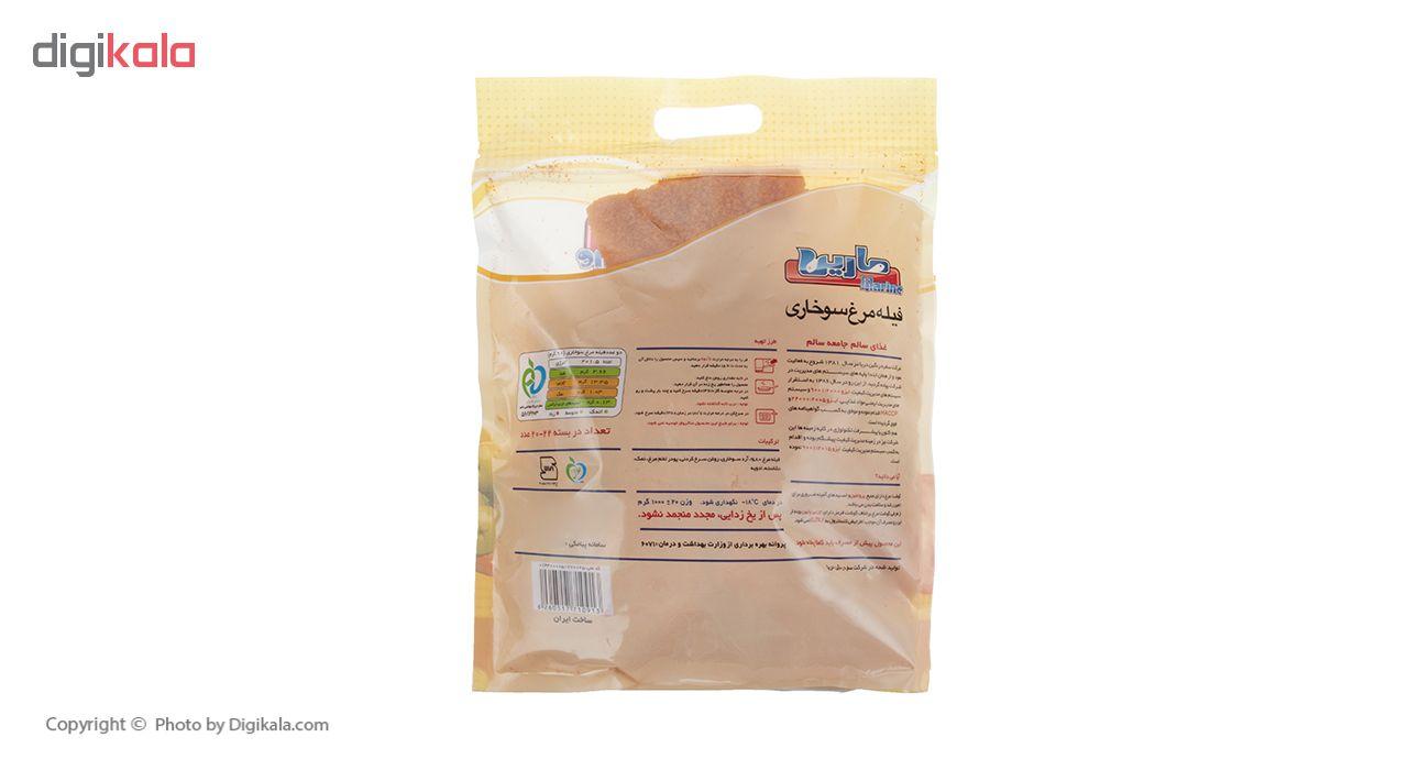 فیله مرغ سوخاری مارین - 1 کیلو گرم main 1 3