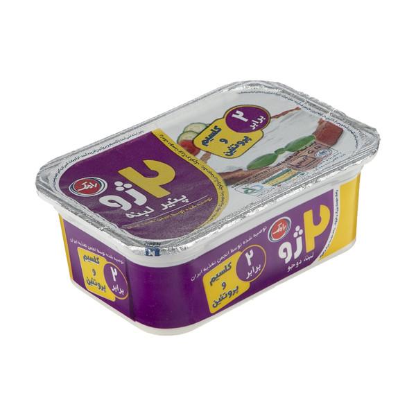 پنیر لبنه رامک سری 2 ژو  - 280 گرم