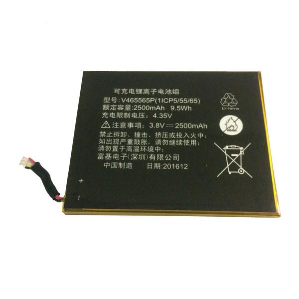 باتری مودم همراه مدل V465565P مناسب برای مودم ایرانسل CA60
