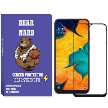 محافظ صفحه نمایش برنارد مدل FUB_01 مناسب برای گوشی موبایل سامسونگ Galaxy A50s