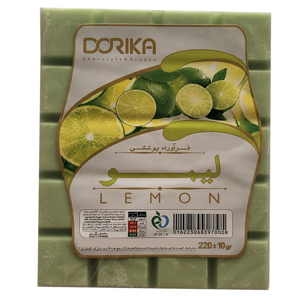 شکلات با طعم لیمو دوریکا مقدار 220 گرم
