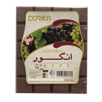 شکلات با طعم انگور دوریکا مقدار 220 گرم