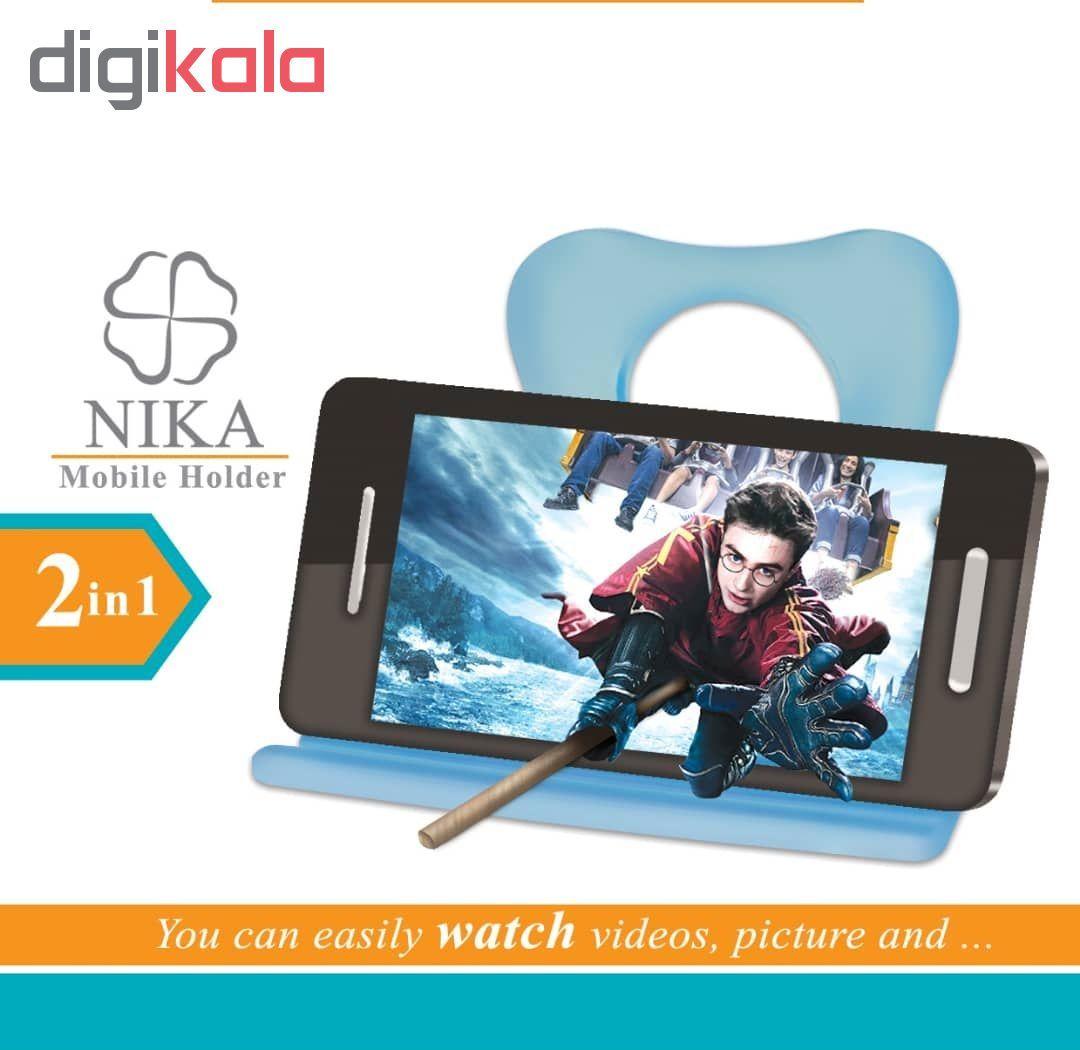 پایه نگهدارنده گوشی موبایل نیکا کد 2008402 main 1 4