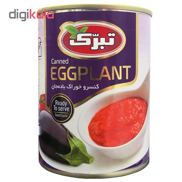 کنسرو خوراک بادمجان تبرک مقدار 350 گرم