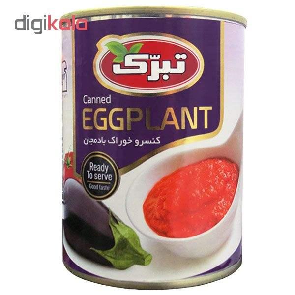 کنسرو خوراک بادمجان تبرک مقدار 350 گرم main 1 1