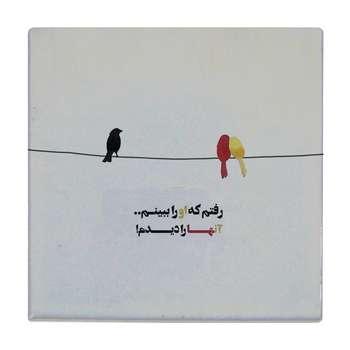 کاشی طرح پرنده کد wk113