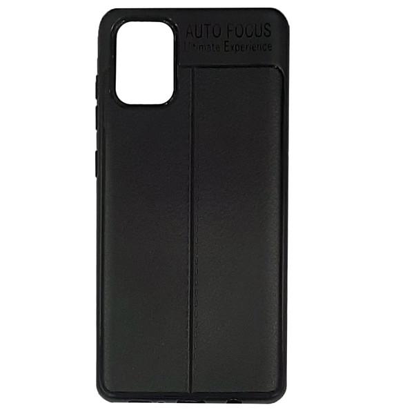 کاور مدل AF-26 مناسب برای گوشی موبایل سامسونگ Galaxy A51