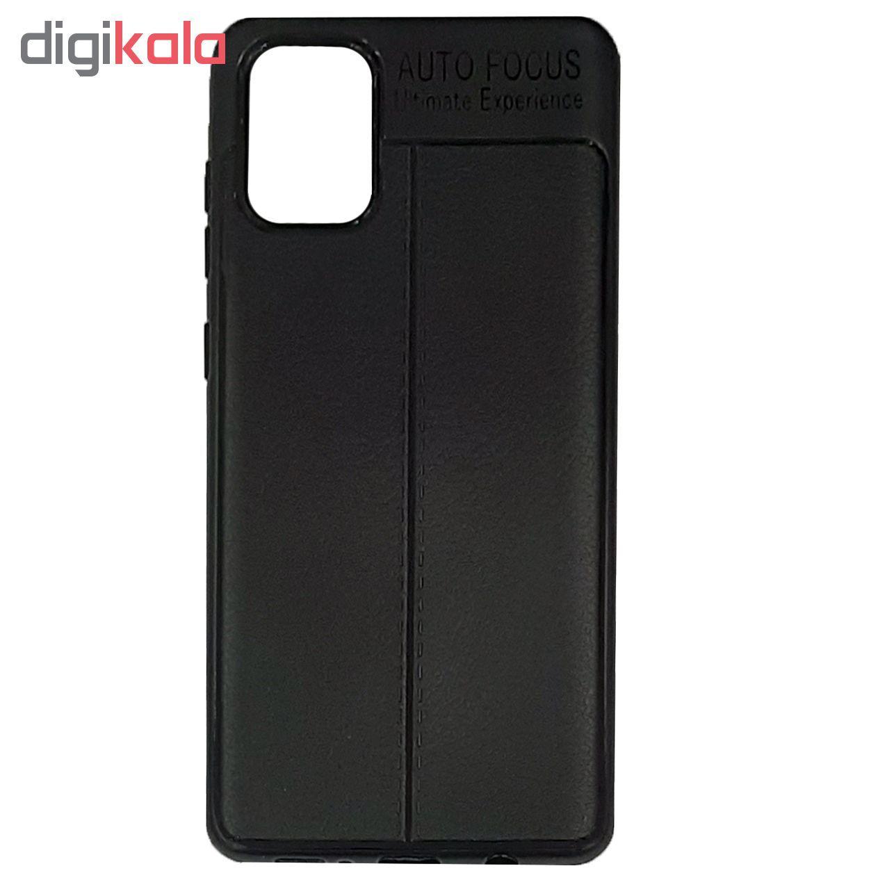 کاور مدل AF-26 مناسب برای گوشی موبایل سامسونگ Galaxy A51 main 1 1