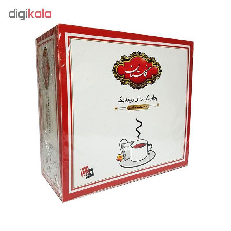 چای سیاه کیسه ای گلستان  بسته 100 عددی