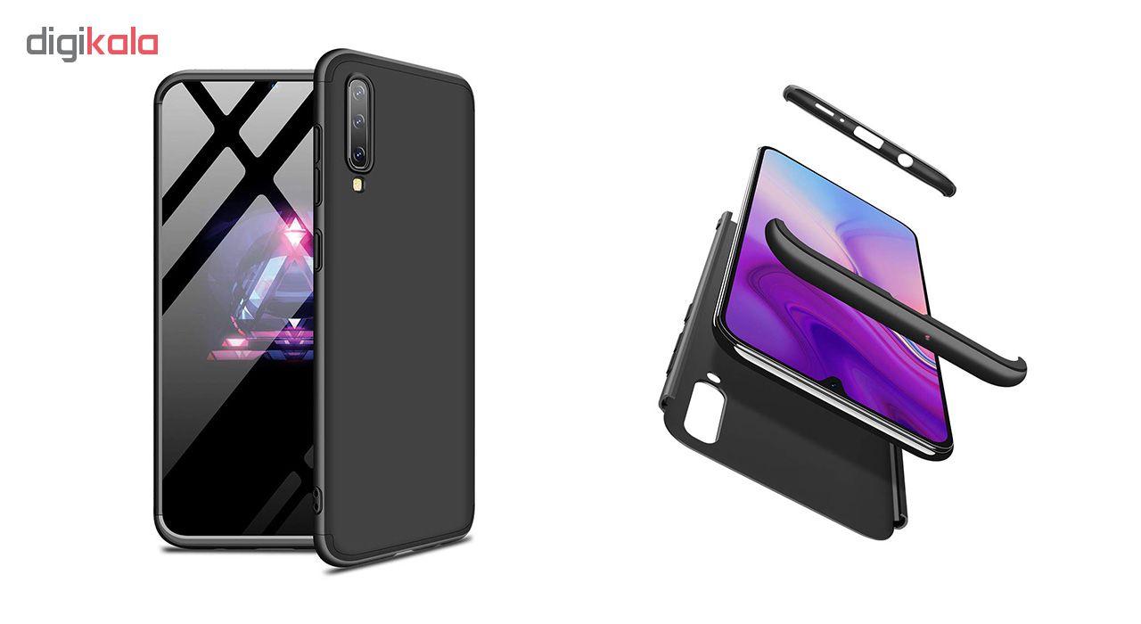 کاور 360 درجه مدل GKK مناسب برای گوشی موبایل سامسونگ Galaxy A50/A50s/a30s main 1 8