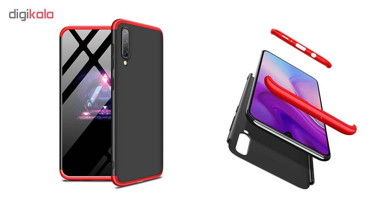 کاور 360 درجه مدل GKK مناسب برای گوشی موبایل سامسونگ Galaxy A50/A50s/a30s main 1 9