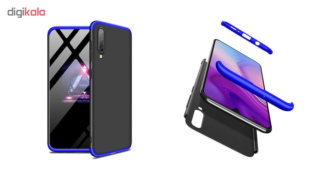 کاور 360 درجه مدل GKK مناسب برای گوشی موبایل سامسونگ Galaxy A50/A50s/a30s main 1 10